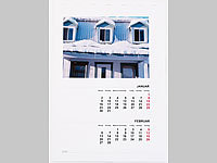 Your Design Fotokalender-Set deluxe A4 hoch (250g/m²) inkl. Software